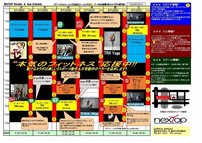 2020-06studio pro_000001.jpg